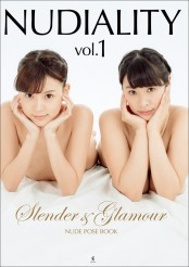 『NUDIALITY vol.1』 - slender & glamour nude pose book -