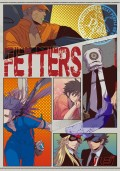 FETTERS(07) BREAK BEAT BLEED-A