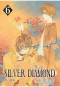SILVER DIAMOND(6)
