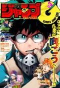 ジャンプGIGA 2016 vol.3