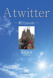 A twitter −続Episode−