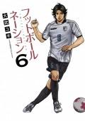 フットボールネーション 6