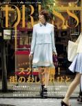DRESS 2014年9月号