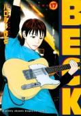 BECK(17)