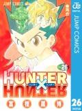 HUNTER×HUNTER モノクロ版 26