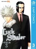 Luck Stealer 3