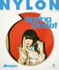 NYLON JAPAN 2020年4月号