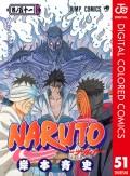 NARUTO―ナルト― カラー版 51