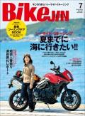 BikeJIN/培倶人 2013年7月号 Vol.125
