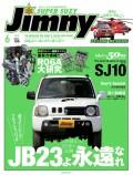 JIMNY SUPER SUZY No.106