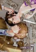 プロミス・シンデレラ【単話】 7