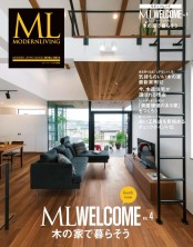 ML WELCOME Vol.4