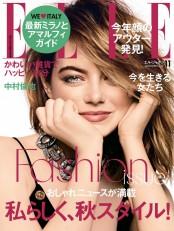 ELLE Japon 2018年11月号