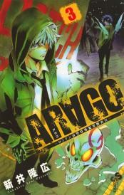 ARAGO 3