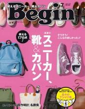 Begin 2017年7月号