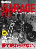 別冊Lightning Vol.123 ザ・ガレージ・ファイル #4
