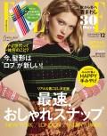ELLE Japon 2015年12月号