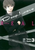Deep Love [REAL](3)