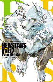 BEASTARS 17