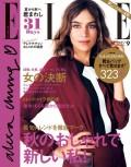 ELLE Japon 2015年9月号
