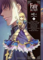 Fate/stay night(17)