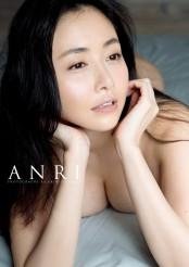 杉原杏璃写真集『ANRI』