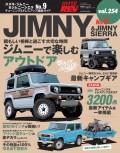 ハイパーレブ Vol.254 スズキ・ジムニー&ジムニーシエラ No.9