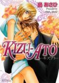KIZU-ATO キズアト