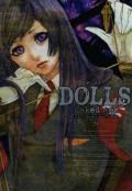 DOLLS(ドールズ) 8