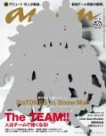 anan (アンアン) 2020年 1月29日号 No.2185 [The TEAM!!]