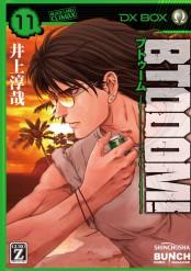 BTOOOM! 11巻
