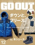 GO OUT 2019年12月号 Vol.122
