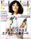 ELLE Japon 2014年4月号