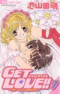 GET LOVE!! 7