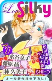 【期間限定価格】Love Silky Vol.27