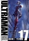 ULTRAMAN17(ヒーローズコミックス)