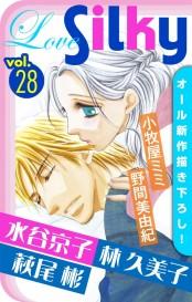 【期間限定価格】Love Silky Vol.28