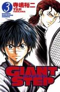 GIANT STEP(3)