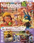 Nintendo DREAM 2020年11月号