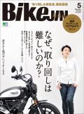 BikeJIN/培倶人 2021年5月号 Vol.219