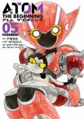 アトム ザ・ビギニング5(ヒーローズコミックス)