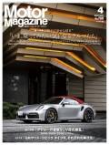 Motor Magazine 2021年4月号/No.789