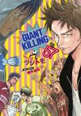 GIANT KILLING(57)