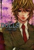 DOLLS(ドールズ) 10