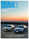 Motor Magazine 2019年4月号/No.765