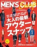 メンズクラブ 2015年2月号