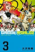 GREEN WORLDZ(3)