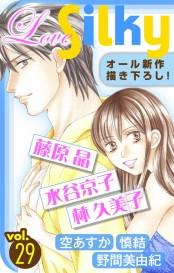【期間限定価格】Love Silky Vol.29