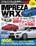 ハイパーレブ Vol.236 スバル・インプレッサ/WRX No.15