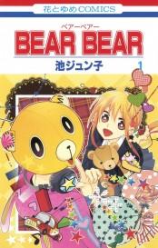BEAR BEAR(1)